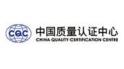 专业检测机构,第三方检测平台,深圳检测公司